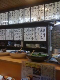 創味魚菜 岩手川 -