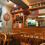 KING LION スリランカレストラン&バー -