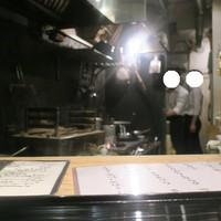 角壱-店内の様子