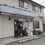 姫だるま - お店は県道607号線沿い、鶴町の信号近くにあります。