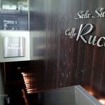 サラ スイート カフェ ルーコラ - 外観