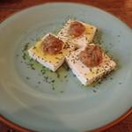 テサグリ - クリームチーズと山わさび