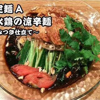 7月限定麺口水鶏の涼辛麺(やみつき仕立て)