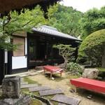 茶寮 弁治 - 庭園