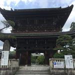 竹仙 - 清涼寺・仁王門