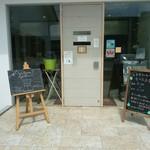 ユトリ珈琲店 - お店入口