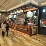 69504204 - 店頭(2017.5.22)