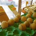 片桐農園マーケット - 料理写真: