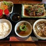 ガーデンレストラン・シギラ -