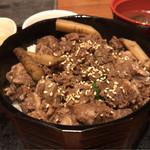 五韓満足 - 和牛すじの煮込み丼セット 1280円。