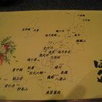 ぼんや - 新潟日本酒マップ(敷物)