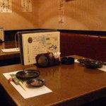 旨魚家 壱の蔵 弐番店 - 店内の様子