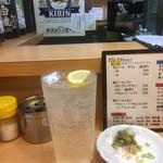 大ざわ - チューハイ・レモン