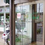 木かげ - 店舗外観