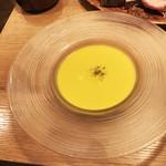 スペッロ - カボチャの冷製スープ♪