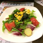 城北飯店 - サラダ1つとってもお洒落さん。