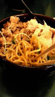 麺草庵 きざし