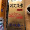 利尻亀一 - 料理写真:利尻島へ行って参りました。