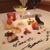AMALFI - 料理写真:お誕生日や記念日プレート承ります!