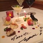 リストランテ アマルフィイ - 料理写真:お誕生日や記念日プレート承ります!
