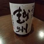 69526641 - 【2017.7.03(月)】冷酒(壱乃越州・新潟駅・本醸造・1合)500円