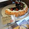 Tart&Cafe TATAN - 料理写真:550円 高~い