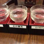 69527883 - 日本酒3種飲み比べセット