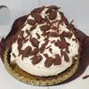 アンデリ - 料理写真:・「デリース・ショコラ(\500)」