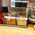 ローストビーフ油そば ビースト 渋谷道玄坂店 -