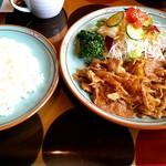カフェ ガウディ - ポークジンジャー¥1050