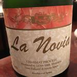 ブルーリリー 青百合飯荘  - スパークリングワイン