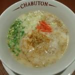 ちゃぶ屋 とんこつ らぁ麺 CHABUTON - 塩豚骨@750