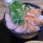 魚楽 - ネギトロサーモン丼
