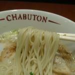 ちゃぶ屋 とんこつ らぁ麺 CHABUTON - 豚骨系お決まりの細麺