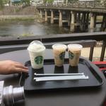 スターバックス・コーヒー - アイスカフェラテとなんか