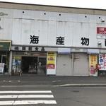 岡部商店 - 外観