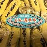 岡部商店 - トップフォト とろゝ巻昆布