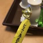 岡部商店 - 宿でお茶請けで戴いたよ