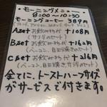 大島茶房 -
