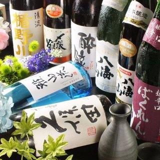 日本酒30種セルフ飲み放題付き2時間1,800円~