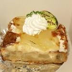 セゾンふうげつ - 料理写真:・「洋梨のパイ(¥340)」