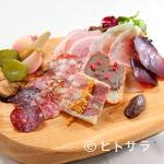 リストランテ リンコントロ - 素材本来の純粋な旨みを活かして、シェフが丹精込めてつくりあげる逸品『自家製加工肉』