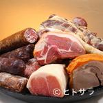 リストランテ リンコントロ - 時間を惜しまず丹精こめた自家製の加工肉