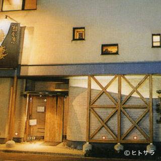 みずほ台のお寿司と懐石料理を味わえるお店