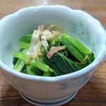 大衆酒場 斎藤 - 小松菜のおひたし