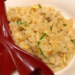 肉太郎 - 焼き飯