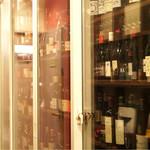 エノテカ・ベルベルバール - 2階のワインセラー