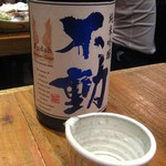 四十八漁場 - 不動・純米吟醸