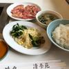 清養苑 - 料理写真: