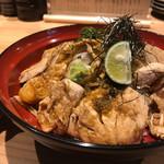 荒木山 - 鶏ささみ丼980円(税込み)